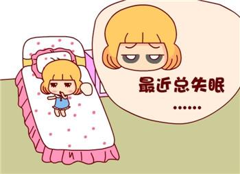 突然失眠怎么回事?需要找出失眠原因