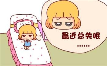 什么是日常预防失眠的方法